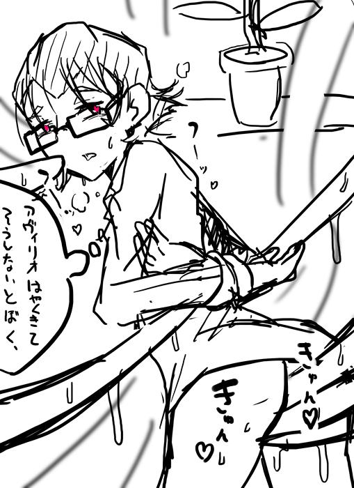 触手コーテヨ